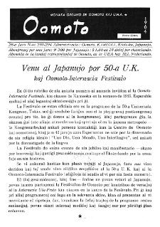 Oomoto. Jaro 2, n. 293/2946 (1964)