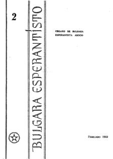 Bulgara Esperantisto.Jaro 31, n. 2 (1962)
