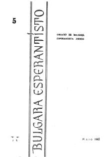 Bulgara Esperantisto.Jaro 31, n. 5 (1962)