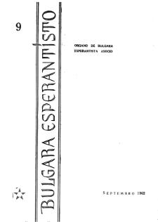 Bulgara Esperantisto.Jaro 31, n. 9 (1962)