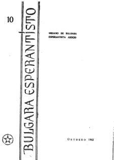 Bulgara Esperantisto.Jaro 31, n. 10 (1962)