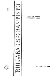 Bulgara Esperantisto.Jaro 31, n. 11 (1962)