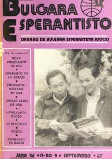 Bulgara Esperantisto. Jaro 56, n. 9 (1987)