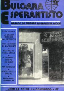 Bulgara Esperantisto. Jaro 56, n. 11 (1987)
