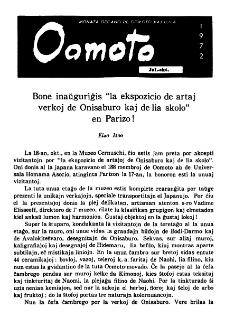 Oomoto. Jaro 47 n. 385/388 (1972)