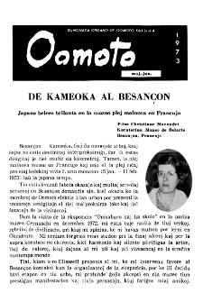 Oomoto. Jaro 48, n. 393 (1973)