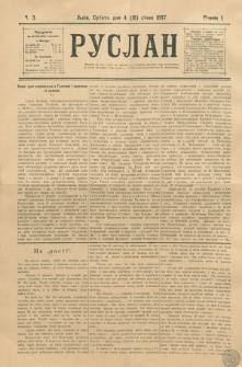 Ruslan. R. 1, č. 3 (1897)