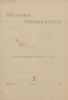 Bulgara Esperantisto. Jaro 28, n. 3 (1959)