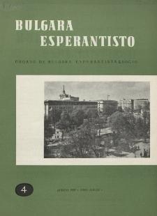 Bulgara Esperantisto. Jaro 28, n. 4 (1959)
