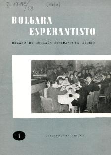 Bulgara Esperantisto. Jaro 29, n. 1 (1960)