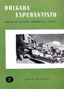 Bulgara Esperantisto. Jaro 29, n. 2 (1960)