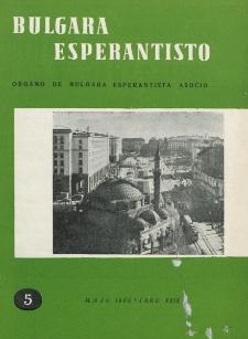 Bulgara Esperantisto. Jaro 29, n. 5 (1960)