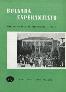 Bulgara Esperantisto. Jaro 29, n. 7/8 (1960)