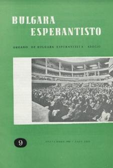 Bulgara Esperantisto. Jaro 29, n. 9 (1960)