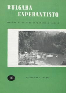 Bulgara Esperantisto. Jaro 29, n. 10 (1960)