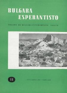 Bulgara Esperantisto. Jaro 29, n. 11 (1960)