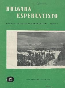 Bulgara Esperantisto. Jaro 29, n. 12 (1960)