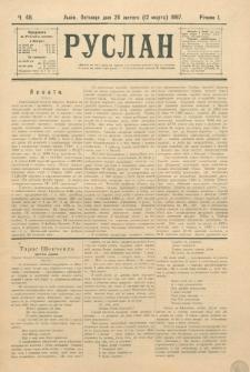 Ruslan. R. 1, č. 48 (1897)