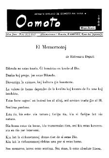 Oomoto. Jaro 28, n. 311/312 (1966)