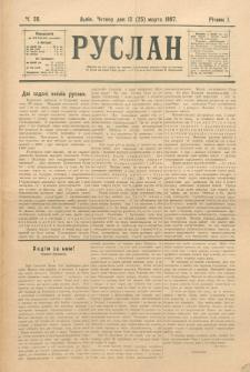 Ruslan. R. 1, č. 59 (1897)