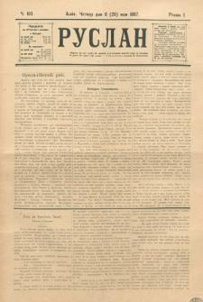 Ruslan. R. 1, č. 103 (1897)