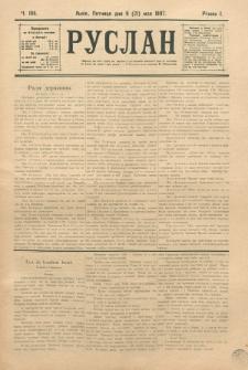Ruslan. R. 1, č. 104 (1897)