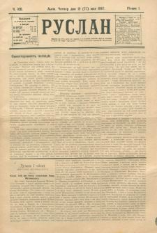 Ruslan. R. 1, č. 109 (1897)