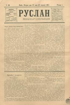 Ruslan. R. 1, č. 118 (1897)