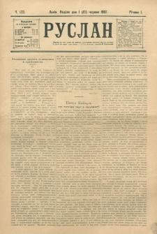 Ruslan. R. 1, č. 123 (1897)