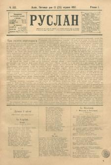 Ruslan. R. 1, č. 132 (1897)