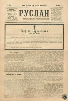 Ruslan. R. 1, č. 152 (1897)