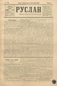 Ruslan. R. 1, č. 153 (1897)