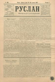 Ruslan. R. 1, č. 162 (1897)
