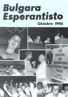 Bulgara Esperantisto.Jaro 59, n. 10 (1990)