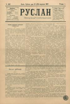 Ruslan. R. 1, č. 207 (1897)