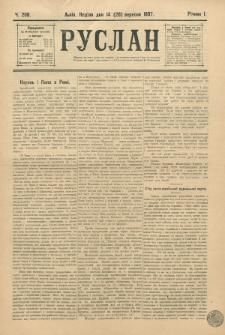 Ruslan. R. 1, č. 208 (1897)