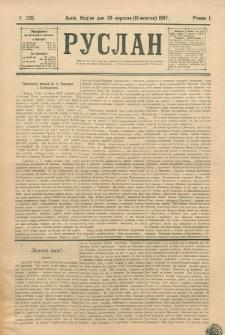 Ruslan. R. 1, č. 220 (1897)