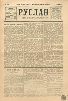 Ruslan. R. 1, č. 241 (1897)