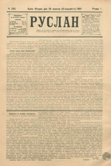Ruslan. R. 1, č. 245 (1897)