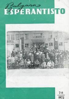 Bulgara Esperantisto. Jaro 41, n. 7/8 (1972)