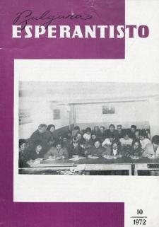 Bulgara Esperantisto. Jaro 41, n. 10 (1972)