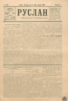 Ruslan. R. 1, č. 275 (1897)