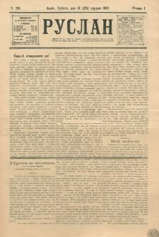 Ruslan. R. 1, č. 281 (1897)