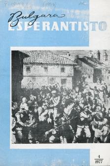 Bulgara Esperantisto. Jaro 46, n. 4 (1977)