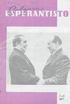 Bulgara Esperantisto. Jaro 46, n. 7/8 (1977)