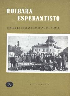 Bulgara Esperantisto.Jaro 30, n. 3 (1961)