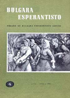 Bulgara Esperantisto.Jaro 30, n. 4 (1961)