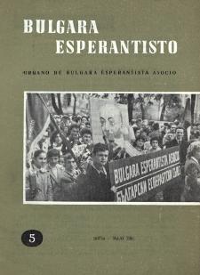 Bulgara Esperantisto.Jaro 30, n. 5 (1961)