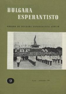 Bulgara Esperantisto.Jaro 30, n. 9 (1961)