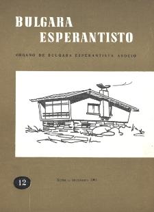 Bulgara Esperantisto.Jaro 30, n. 12 (1961)